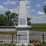 Obelisc Bargaoani-8562