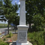 Obelisc Bargaoani-8564