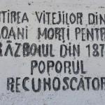 Obelisc Bargaoani-8570
