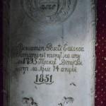 Episcopia Romanului-8733