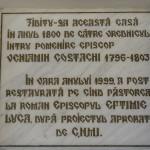 Episcopia Romanului-8803