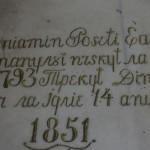 Episcopia Romanului-9183