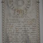 Roman Bis Armeneasca-9939