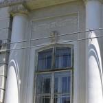 Roman casa Vornicului Done azi Casa Sergiu Celibidache-2929