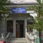 Tg Neamt Gimnaziul Regina Maria azi Clubul Sportiv-6835