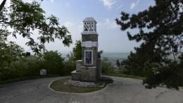 Tg Neamt Manumentul Vanatorilor de munte-6223